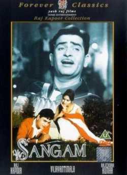Sangam movie poster