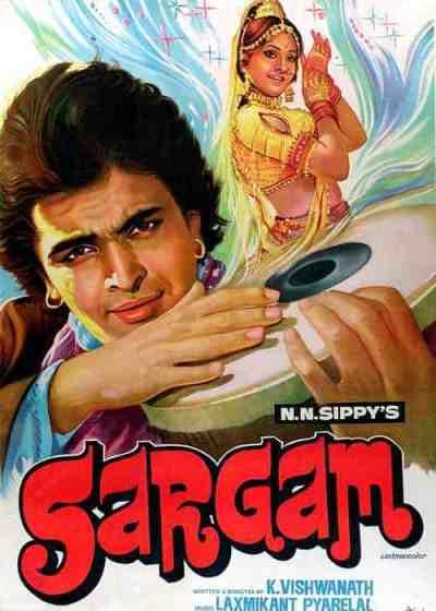 Sargam movie poster