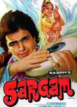 Sargam movie poster