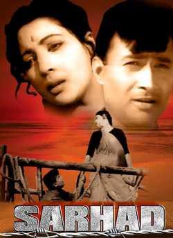 Sarhad movie poster
