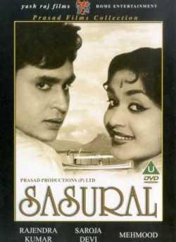 Sasural movie poster