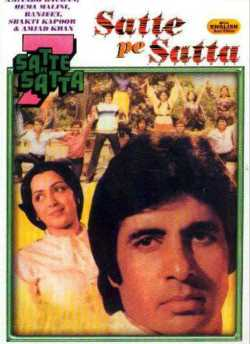 Satte Pe Satta movie poster