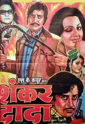 शंकर दादा movie poster