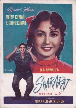 शरारत movie poster