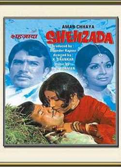 Shehzada movie poster