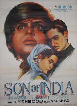 सन ऑफ़ इंडिया movie poster