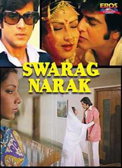 Swarg Narak movie poster