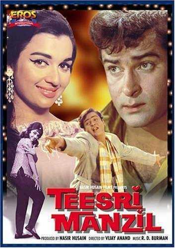 तीसरी मंजिल movie poster