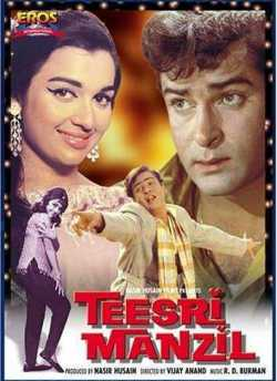 Teesri  Manzil movie poster