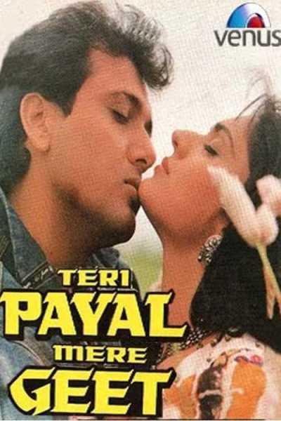 Teri Payal Mere Geet movie poster