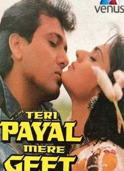 Teri Payal Mere Geet movie poster