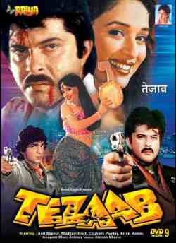 Tezaab movie poster