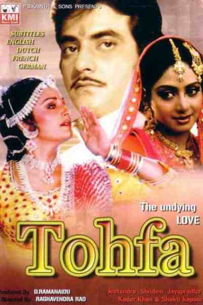 Tohfa movie poster