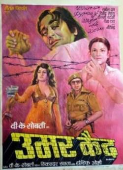 Umar Qaid movie poster