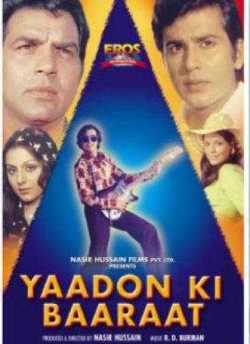 Yaadon Ki Baraat movie poster