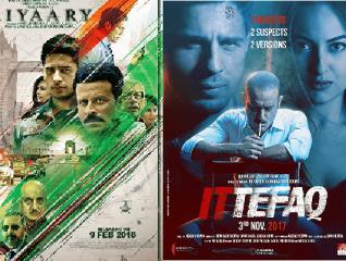 Aiyaary vs Ittefaq - Daywise Comparison