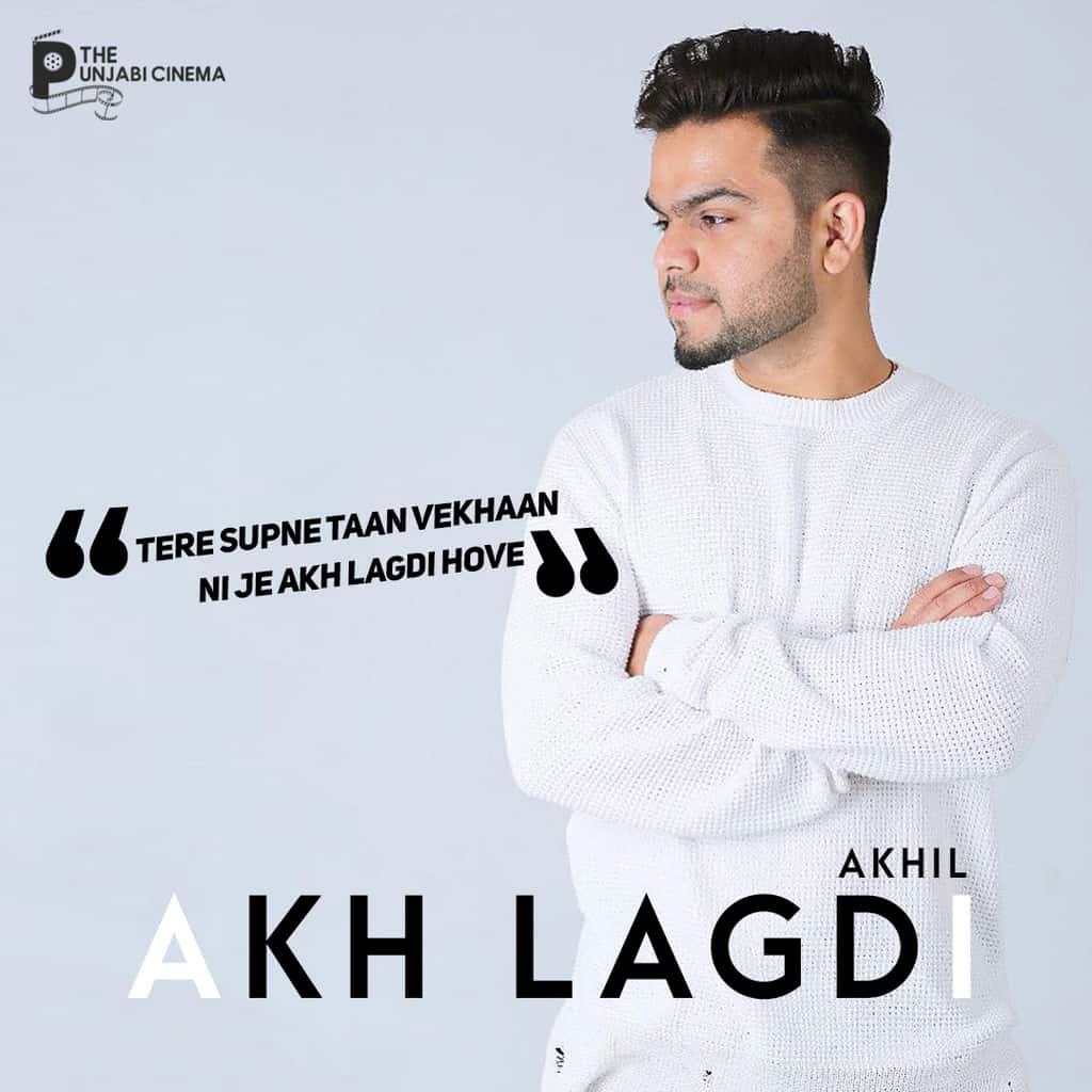 Akh Lagdi album artwork