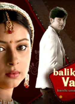 Balika Vadhu movie poster