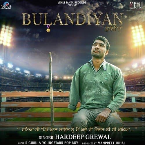 Bulandiyan album artwork