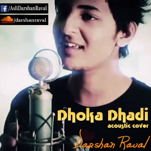 Dhoka Dhadi album artwork