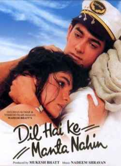 Dil Hai Ki Manta Nahin movie poster