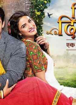 Dil Se Dil Tak movie poster