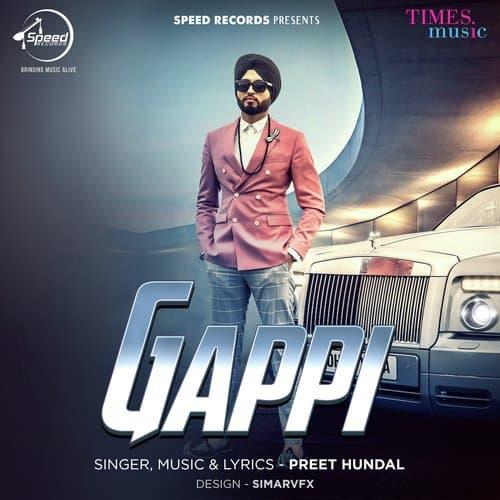 Gappi album artwork