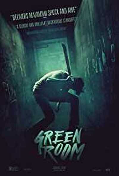 ग्रीन रूम movie poster