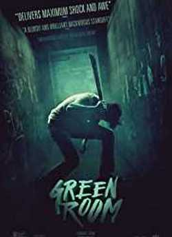 Green Room movie poster