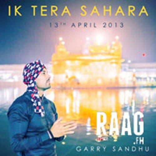 Ik Tera Sahara album artwork