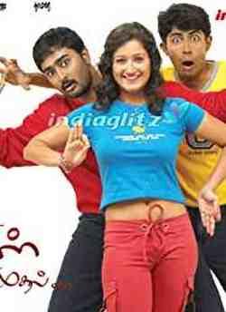 Kanda Naal Mudhal movie poster