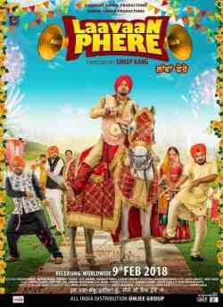 Laavan Phere movie poster