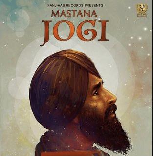 Mastana Jogi album artwork