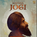 Mastana Jogi album artwork