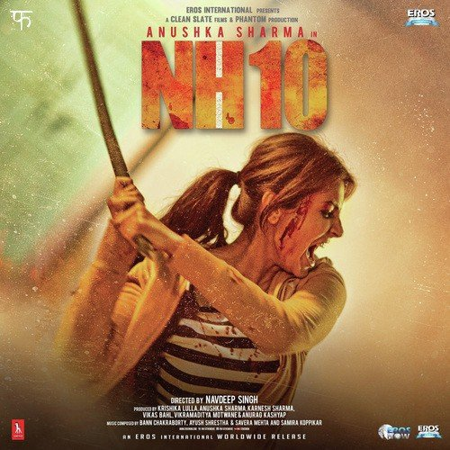 Chhil Gaye Naina album artwork