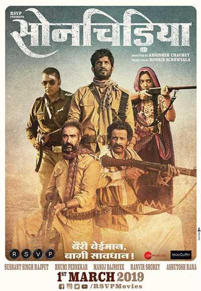 Son Chiriya movie poster