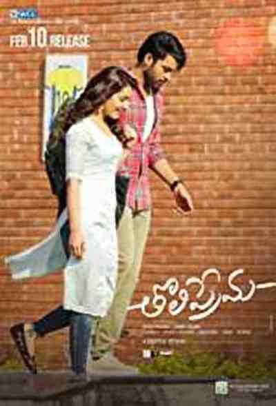 Tholi Prema movie poster
