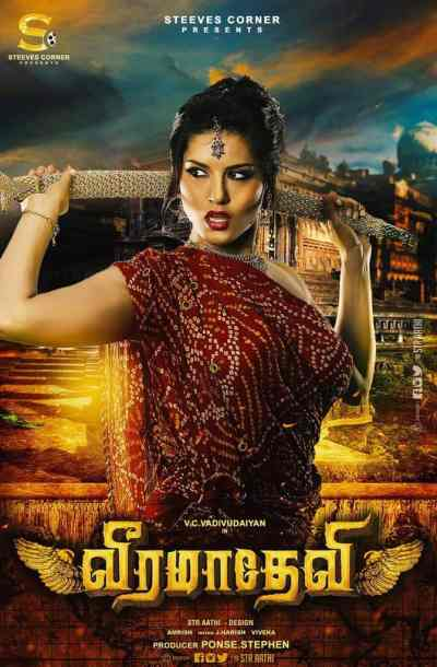 Veera Mahadevi movie poster