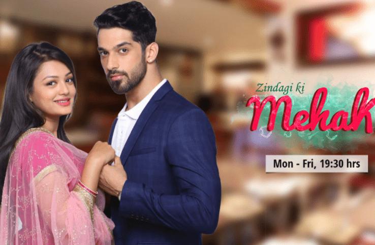 Zindagi Ki Mehek tv serial poster