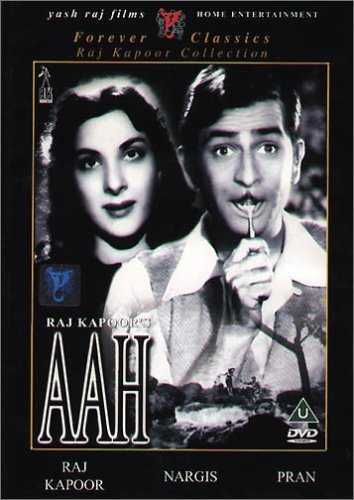 Aah movie poster