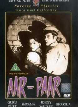 Aar-Paar movie poster