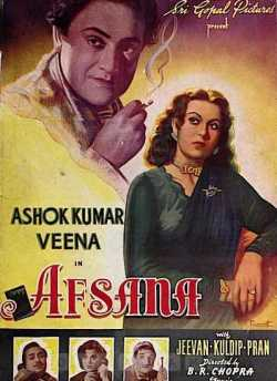 Afsana movie poster