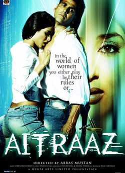 Aitraaz movie poster