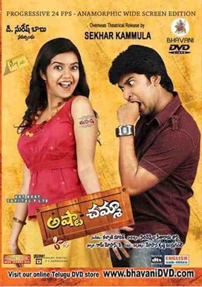Ashta Chamma movie poster