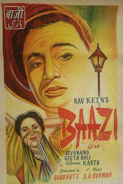 बाज़ी movie poster