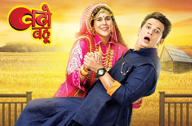 Badho Bahu tv serial poster
