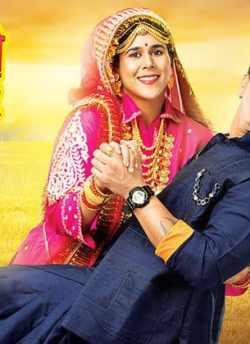 Badho Bahu movie poster