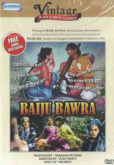 Baiju Bawra movie poster