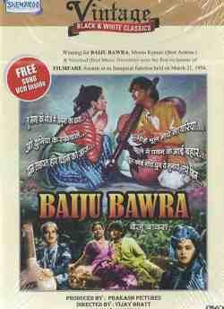 बैजू बावरा movie poster