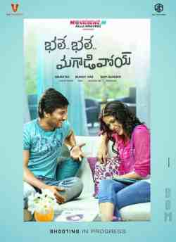 Bhale Bhale Magadivoy movie poster